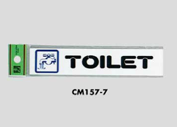サインプレート TOILET ディスカウント CM157-7 メーカー再生品 光