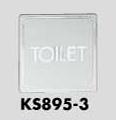 再入荷 予約販売 ステンレスサインプレート TOILET 光 新作からSALEアイテム等お得な商品 満載 KS895-3