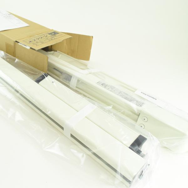 物干し 屋外 ホスクリーン 腰壁用 スライド 上下式 ホワイト LP-55-W 川口技研 2本単位