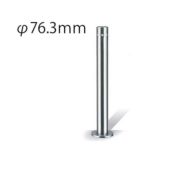 車止めポール 上下式 ワンタッチ錠付 ステンレス製 φ76.3mm UD0770N カネソウ