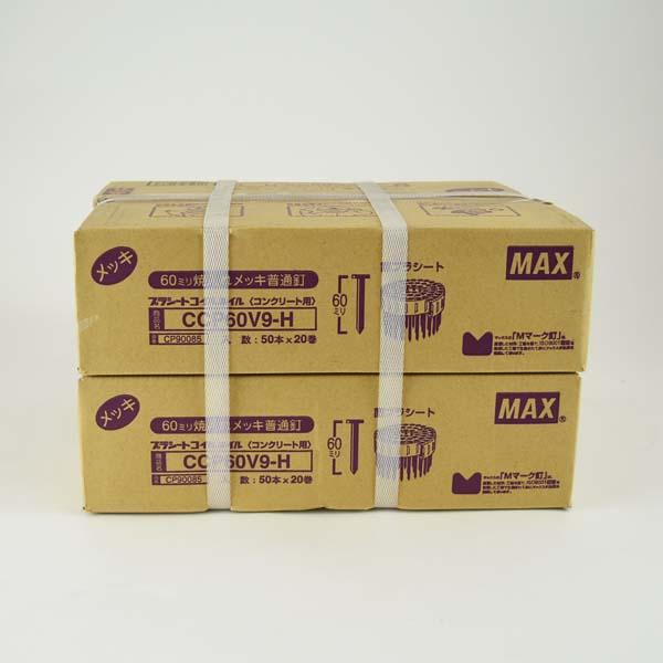 MAX プラシート連結釘 CCP60V9-H コンクリート用 60mm 50本×20巻入【2箱単位】