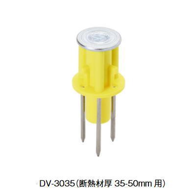 ミカド インサート 3分 断熱バリアス 黄色 合板 断熱用 200個 DV-3035-YEL