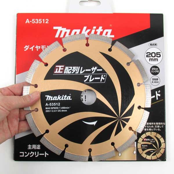 マキタ ダイヤモンドカッター 正配列レーザーブレード 外径205mm