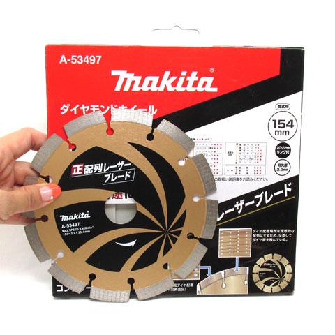 マキタ ダイヤモンドカッター 正配列レーザーブレード 外径154mm