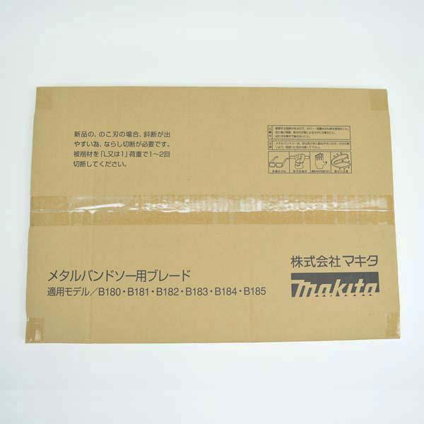 マキタ バンドソー替刃 鉄用 24山 10本入 AS70112 B184・B185用