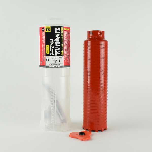 ドライモンドコアドリル カッターのみ 径65mm 有効長220mm PCD6522C ミヤナガ