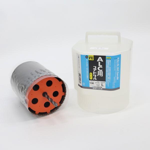 ALCコアストレートシャンクセット Φ130mm PCALC130 ミヤナガ