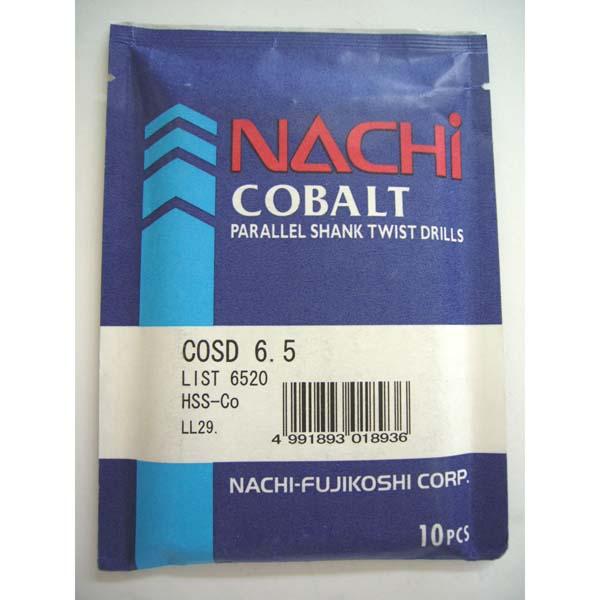 コバルトストレートドリルCD φ6.5mm COSD6.5 ナチ【10本単位】