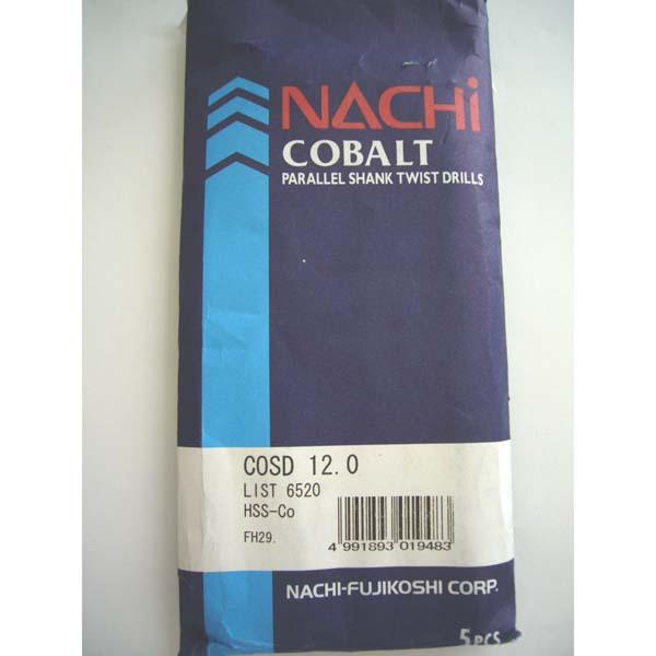 コバルトストレートドリルCD φ12.0mm COSD12.0 ナチ【5本単位】