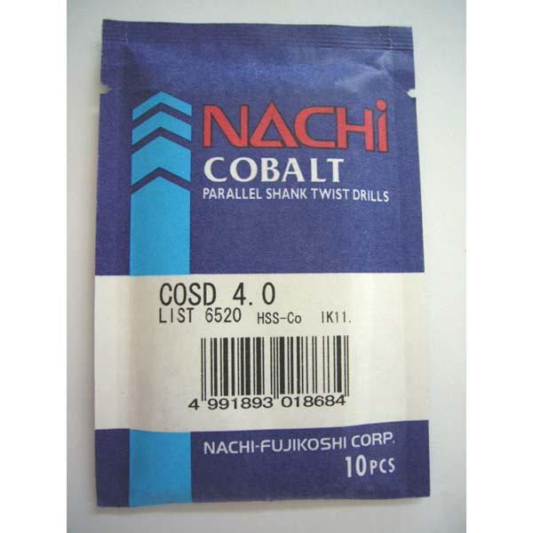 コバルトストレートドリルCD 保証 φ4.0mm COSD4.0 激安格安割引情報満載 10本単位 ナチ