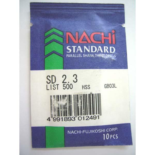 ストレートドリルSD 35%OFF φ2.3mm 安心の定価販売 SD2.3 10本単位 ナチ