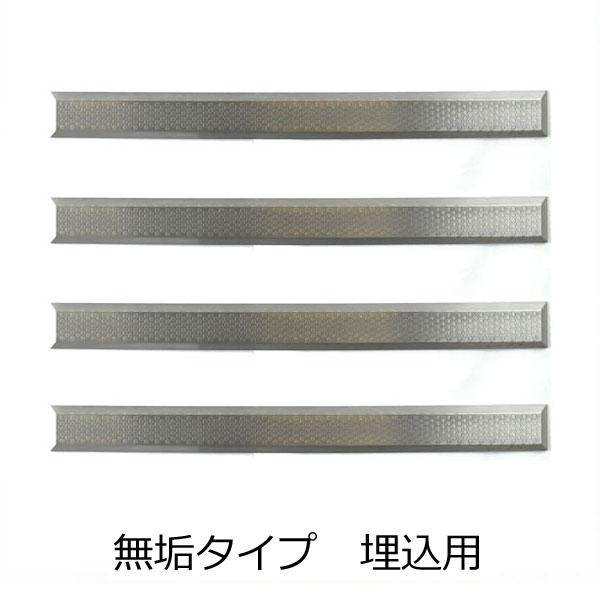 日本ハートビル工業 点字鋲 ステンレスノンスリップ 直線 290mm 【4個単位】 JIS300セット
