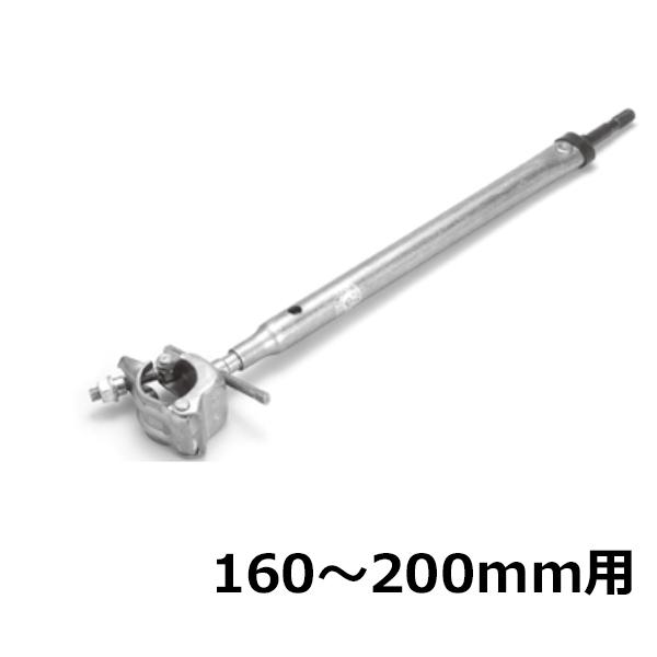 岡部 足場キーパー 160-200mm用 20個 A160