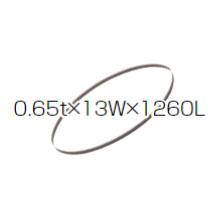新ダイワ RB120CV・RB120FV用 バンドソー 替刃 5本 SBBM-14 1851314003