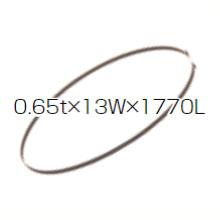 新ダイワ RB-18用 バンドソー 替刃 RB-18BM-14 5本 1851314007
