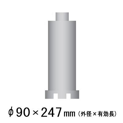 外径90mm ダイヤモンド用乾式ビットライトドライアロー