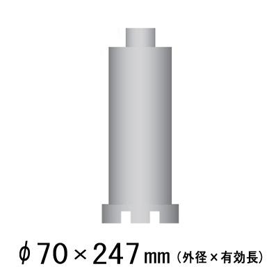 外径70mm ダイヤモンド用乾式ビットライトドライアロー