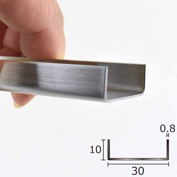 チャンネル 創建 ステンレス 0.8mm 10mm×30mm 限定品 期間限定今なら送料無料 20022 3M
