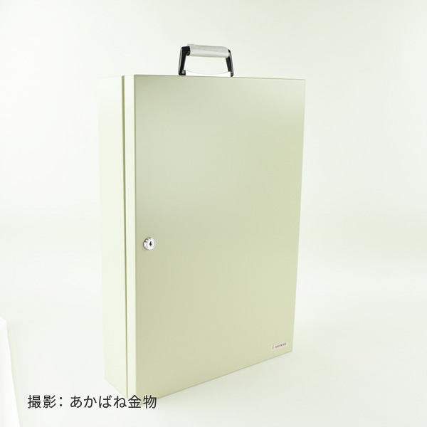 キーボックス 壁掛け 携帯 兼用 大容量 カギ保管 160本用 アイボリー CI-160 杉田エース