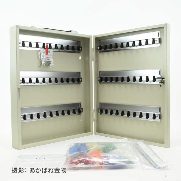 キーボックス 壁掛け 携帯 兼用 カギ保管 60本用 アイボリー CI-60 杉田エース