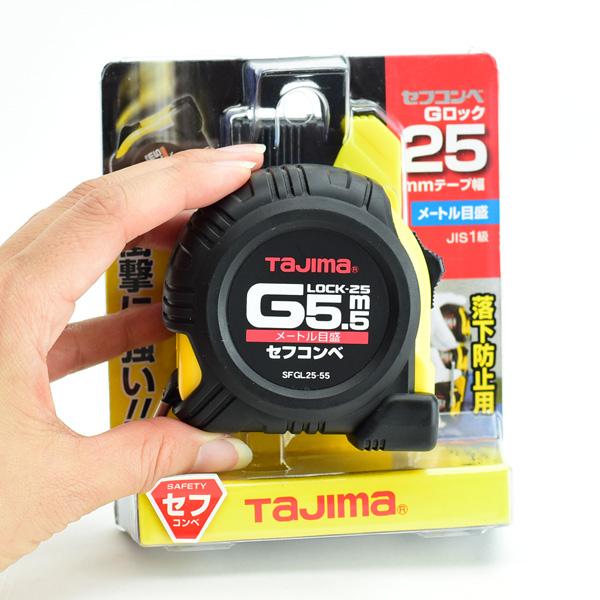 《週末限定タイムセール》 コンベックス タジマ セフコンべGロック-25 希望者のみラッピング無料 SFGL25-55BL