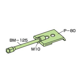 ゼン技研 AL-150 ALC外壁用プレートアンカー 壁厚150-170 先付タイプ【50組単位】