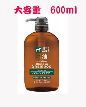 馬油で毛先までうるおい艶やかでハリのある髪 送料無料 熊野油脂 馬油 送料無料/新品 購入 2本セット 600ml リンスインシャンプー