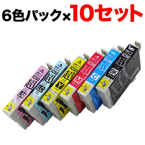 IC6CL50 エプソン用 IC50 互換インクカートリッジ 超ハイクオリティ 6色×10セット
