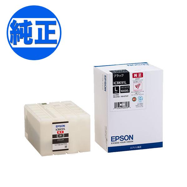 【取り寄せ品】EPSON 純正インク IC91 インクカートリッジ ブラック Lサイズ ICBK91L