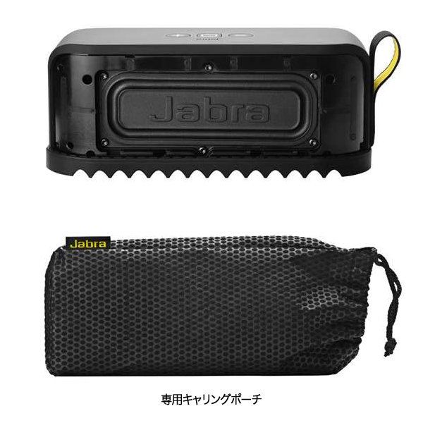 (Jabra) Jabra Bluetooth portable speakers SOLEMATE black