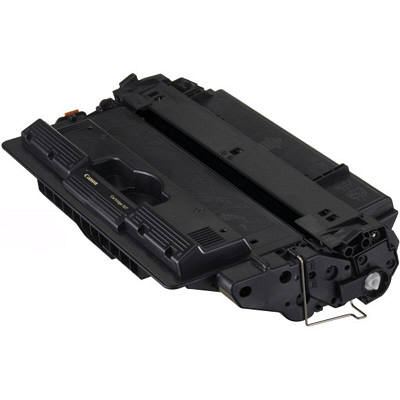キヤノン用 カートリッジ527 リサイクルトナー CRG-527 (4210B001) 【メーカー直送品】 ブラック