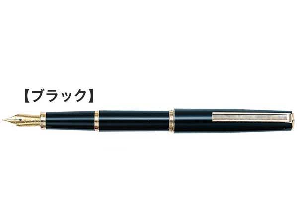 水手钢笔年轻利润喷泉 11 0501年 2 颜色从选定