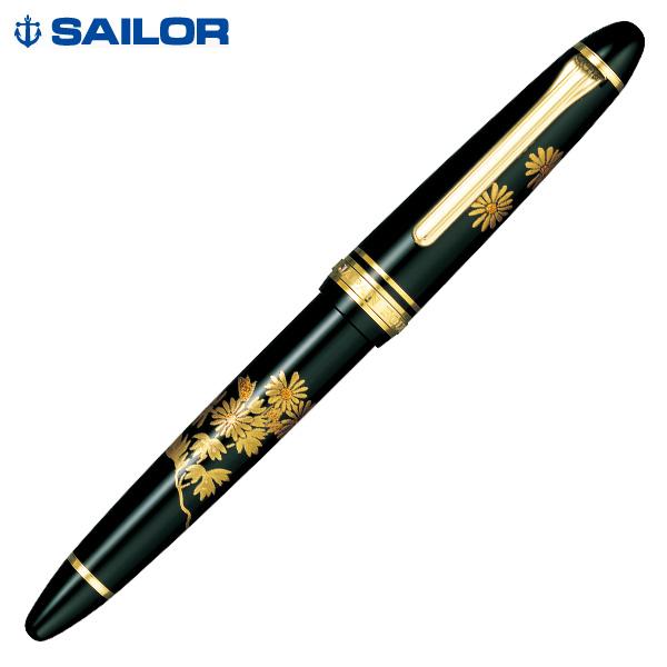 水手钢笔利润牧江 (菊花) 钢笔 M 在-11-3503-420 [停止]