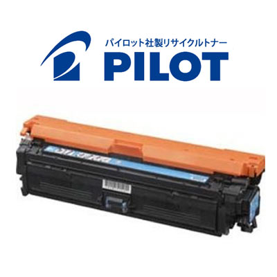 キヤノン用 カートリッジ322 パイロット社製リサイクルトナー(C) CRG-322CYN (2650B001) 【メーカー直送品】 シアン LBP-9650Ci/LBP-9510C/LBP-9600C/LBP-9500C