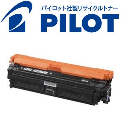キヤノン用 カートリッジ322 パイロット社製リサイクルトナー(BK) CRG-322BLK (2652B001) 【メーカー直送品】 ブラック LBP-9650Ci/LBP-9510C/LBP-9600C/LBP-9500C/LBP-9200C