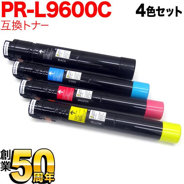 【A4用紙500枚進呈】NEC用 PR-L9600C 互換トナー 4色セット Color MultiWriter 9600C【メール便不可】【送料無料】【あす楽対応】