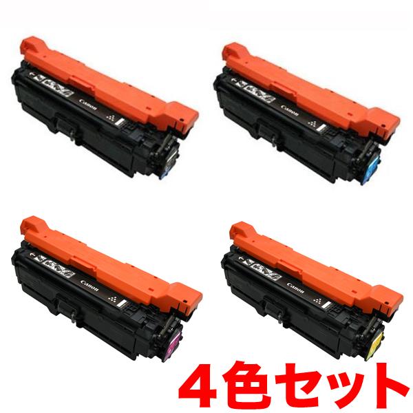 キヤノン用 カートリッジ323 リサイクルトナー CRG-323 4色セット 【メーカー直送品】