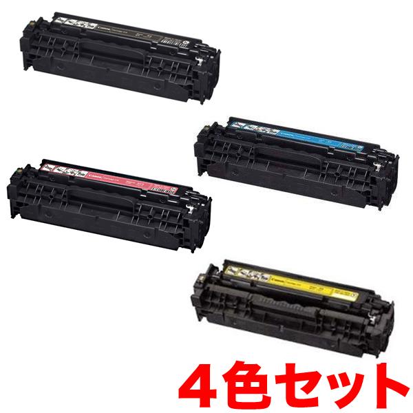 キヤノン用 カートリッジ418 リサイクルトナー CRG-418 4色セット 【メーカー直送品】