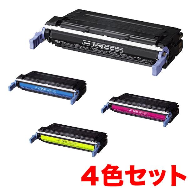 キヤノン用 EP-85 リサイクルトナー EP-85 4色セット LBP-2510 LBP-5500【メール便不可】【送料無料】【代引不可】【メーカー直送品】