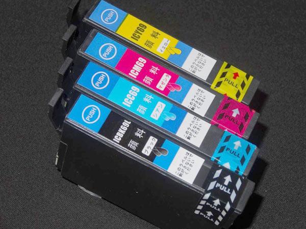 【メール便送料無料、サポート付】IC69互換インク(4色セット)IC4CL69互換 高品質な顔料タイプが登場! ブラックのみ増量タイプ採用 IC4CL69 エプソン用 IC69 互換インク 全色顔料 4色セット ブラック増量 4色セット(全色顔料) PX-045A PX-046A PX-047A PX-105 PX-405A PX-435A PX-436A PX-505F PX-535F
