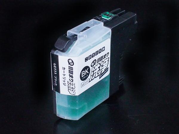 メール便送料無料 セットするだけで簡単お手入れ LC111専用 目詰まり洗浄カートリッジ 純正インク 互換インク リサイクルインク 詰め替えインクすべてに対応 LC111BK専用 ブラザー用 LC111 MFC-J720D MFC-J820DWN DCP-J752N プリンター目詰まり洗浄カートリッジ MFC-J720DW DCP-J552N 安心の実績 高価 買取 強化中 ブラック用 MFC-J827DN 本物 MFC-J820DN DCP-J952N DCP-J957N