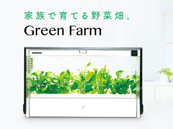 Ewing UING green farm Green Farm indoor hydroponic cultivation system UH-A01E
