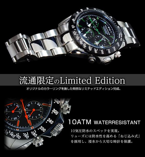 科技科技石英男装计时手表 T4344SO 黑色与橙色和银色