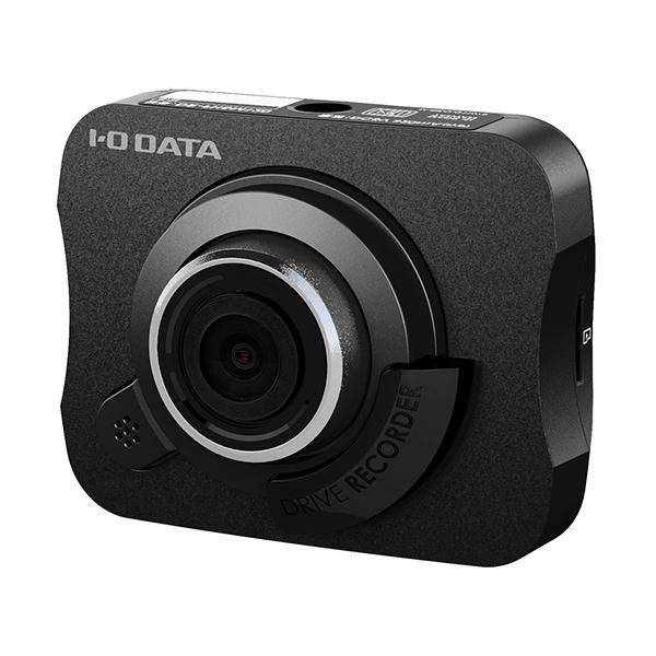 【処分セール】IODATA アイ・オー・データ フルハイビジョンドライブレコーダー DR-FH5M120 (sb) 【メール便不可】【送料無料】【あす楽対応】