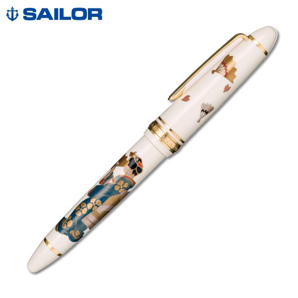 水手的自来水笔利润牧江 (舞妓) 钢笔 M 在信件 10-5051-417