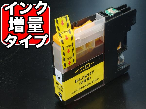 同兄弟工业(兄弟工业)LC215可以互相交换的墨盒黄色LC215Y