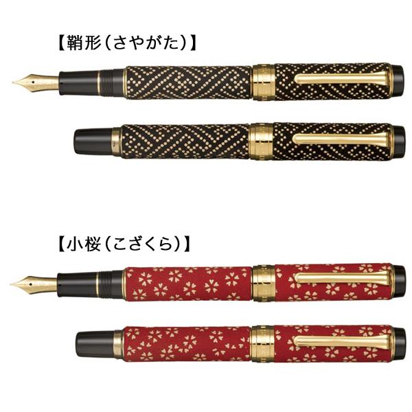 (因此滑动缩进) 的水手钢笔光州马克传输选择 10-3051 2 支钢笔