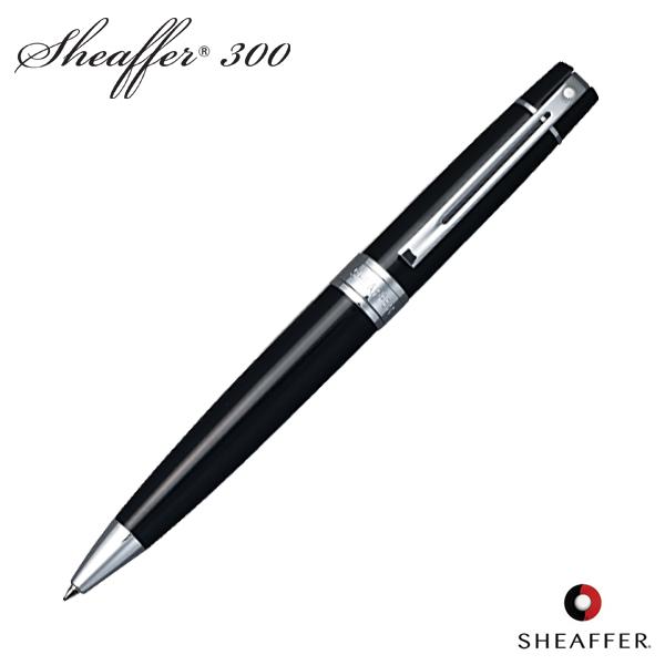 【取り寄せ品】SHEAFFER シェーファー 300 ボールペン ソリッドブラック SGC9312BP:こまもの本舗 店