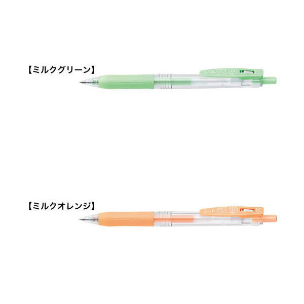 从斑马斑马 sarasa 剪辑 0.5 JJ15 MK 8 颜色选择