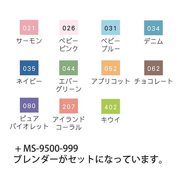 法库里塔克法库里塔克锯齿内存系统书法 2 12 颜色设置 MS-3500-12 V